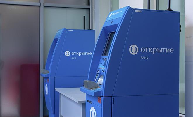 Банкоматы партнеры банка открытие