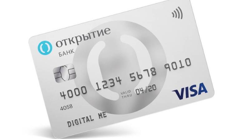 Онлайн заявка на дебетовую карту «Opencard» банка Открытие
