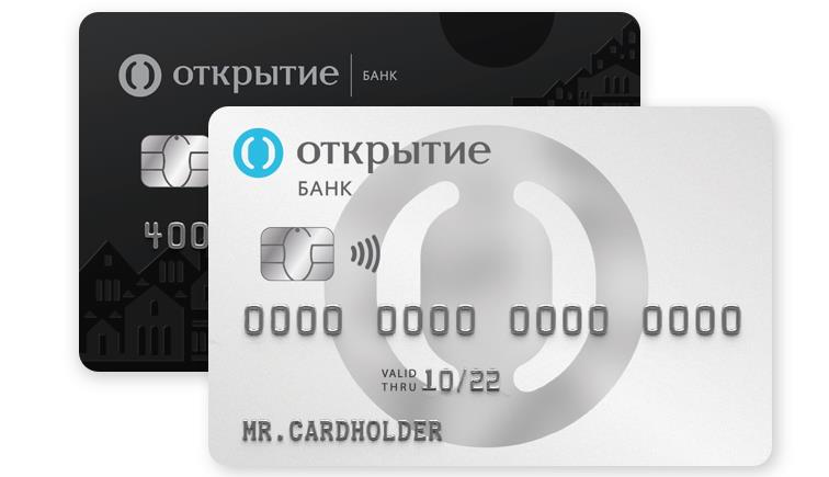 Закрытие дебетовой карты в банке Открытие