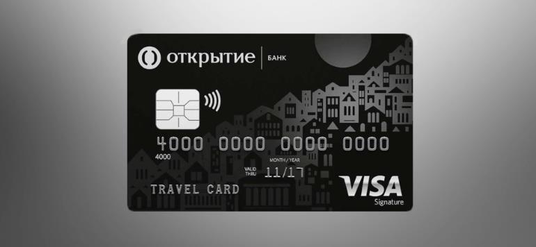 Проверка баланса карты банка Открытие