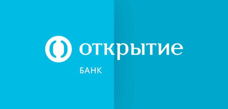 Расчетный счет для ИП в банке «Открытие»