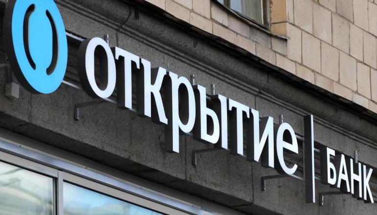 Расчетный счет для ООО в банке «Открытие»