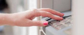 Снятие наличных с кредитной карты банка Открытие