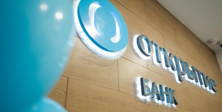 Справка по форме банка «Открытие»