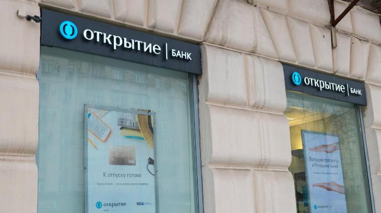 Возврат страховки по кредиту в банке «Открытие»