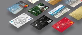 Зарплатная карта банка «Открытие»