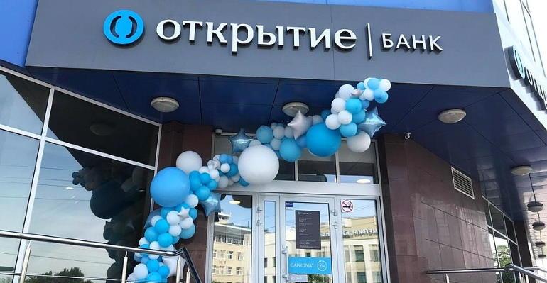 Ипотека от банка «Открытие» и ее программы