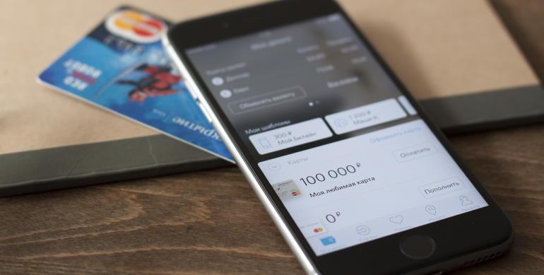 Можно ли оплатить кредит с помощью карты?