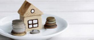 Оформление ипотеки в банке «Открытие»