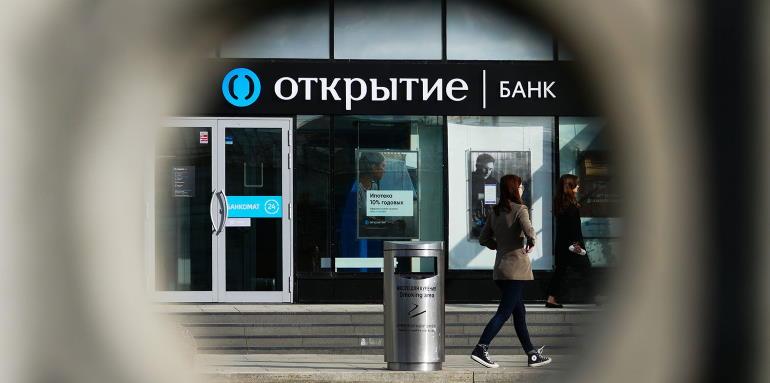 Оформление военной ипотеки в банке «Открытие»