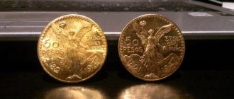 Покупка монет в банке «Открытие»
