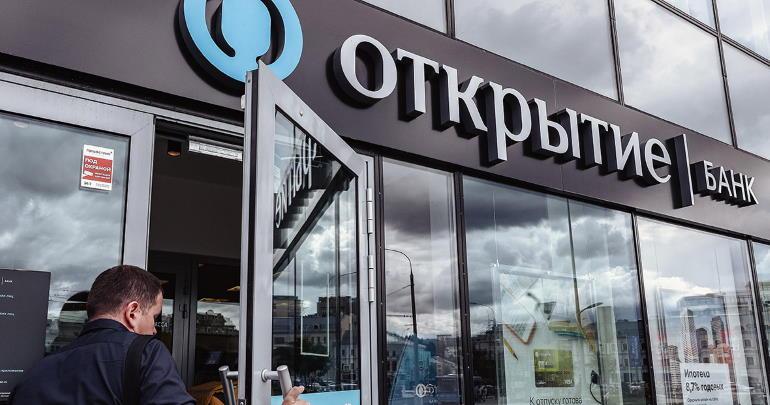 Страхование кредита в банке «Открытие»