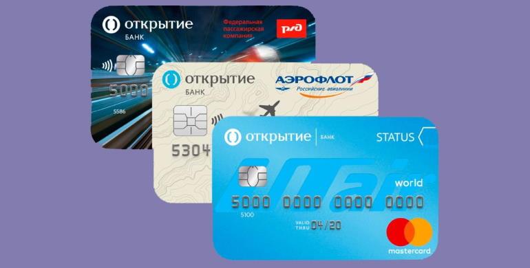 Зарплатный проект в банке «Открытие»