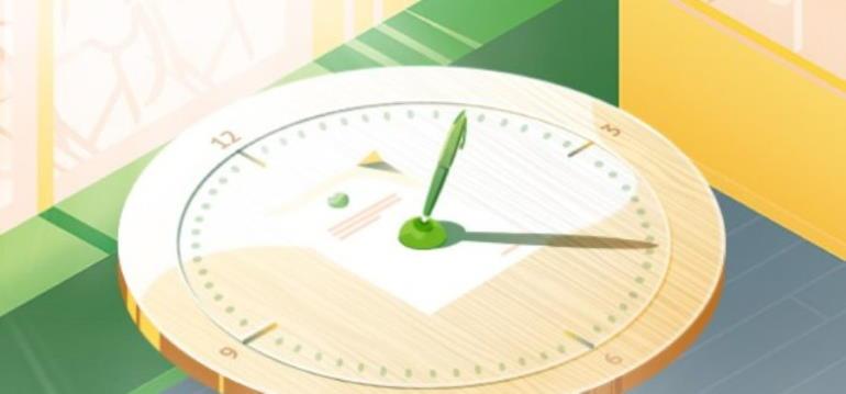 Банковская гарантия 44 ФЗ в банке «Открытие»