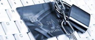 Блокировка счета по 115 ФЗ в банке «Открытие»