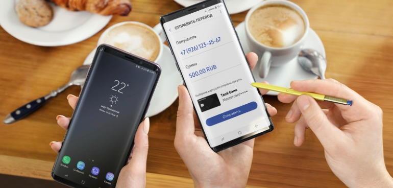 Посредством приложения для сотового телефона
