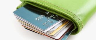 Увеличение лимита по кредитной карте банка «Открытие»